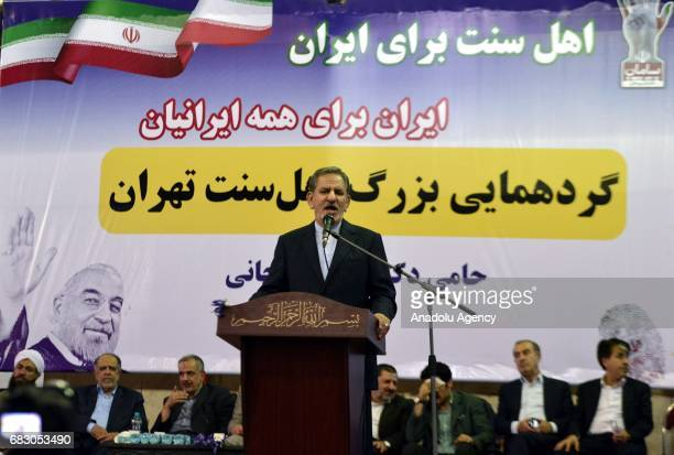 First VicePresident of Iran Eshaq Jahangiri delivers a speech during the meeting held by supporters of Iranian Presidential candidate Hassan Rouhani...