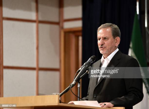 First VicePresident of Iran Eshaq Jahangiri speaks during a press conference in in Tehran Iran on April 15 2017 after he submitted his application of...