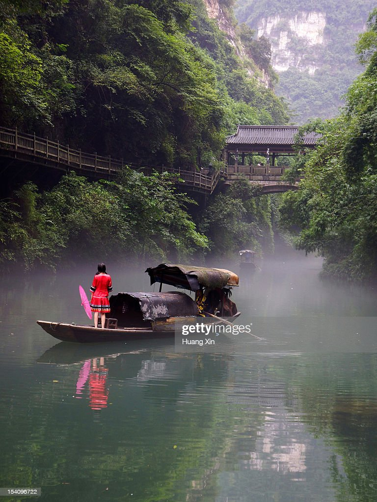 Fishing Boat in Three Gorges Tribe Village