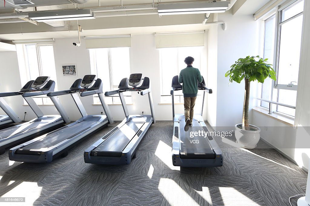 Fitness center in office building of Qihoo 360 Technology Co Ltd on March 10 2015 in Beijing China Qihoo 360 Technology Co Ltd is a leading Chinese...