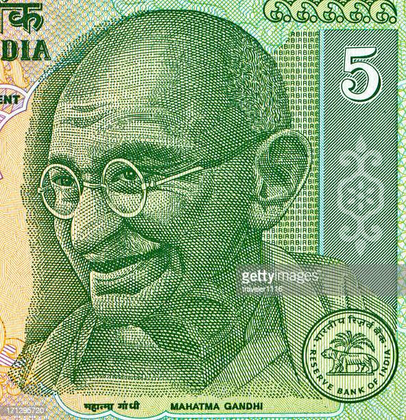 Five Rupee Indian Banknote