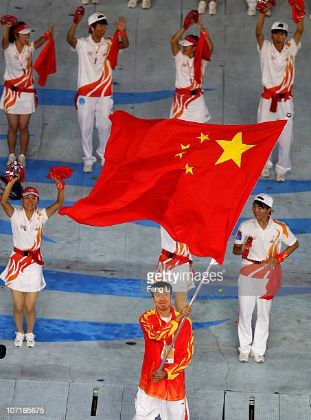 Flag bearer Wang Zhizhi of China's national basketball team waves the flag during the Closing Ceremony at Haixinsha Square on day fifteen of the 16th...