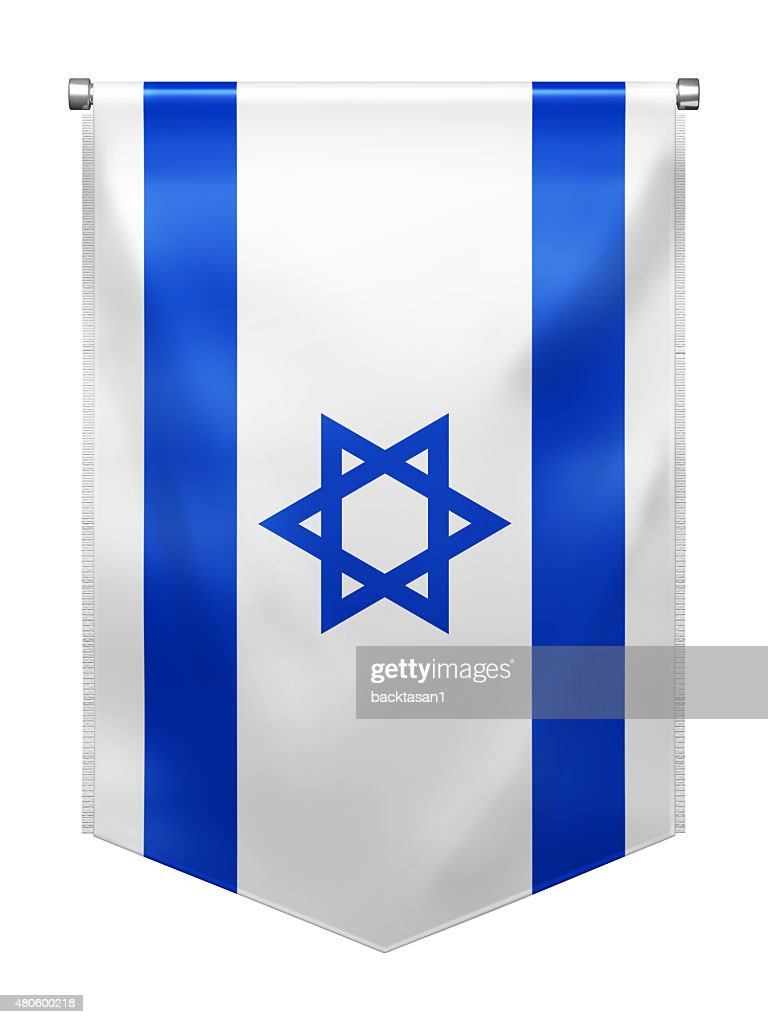 Flag of Israel : Stock Photo