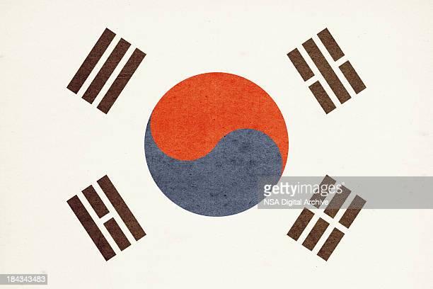 Flag of South Korea Close-Up (High Resolution Image)