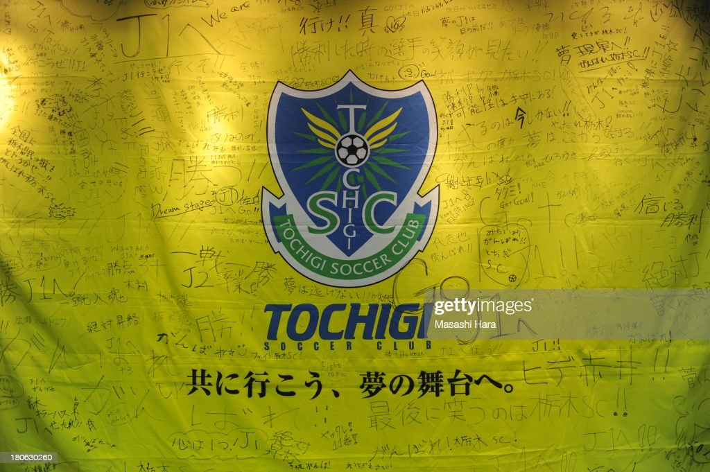 Flag of Tochigi SC was written messages by supporters before the J.League second division match between Tochigi SC and Consadole Sapporo at Tochigi Green Stadium on September 15, 2013 in Utsunomiya, Japan.