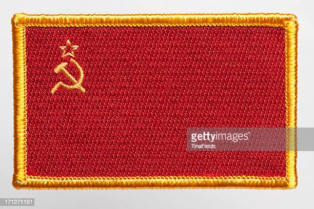 USSR flag patch
