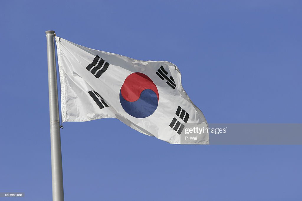 Flag: Republic of South Korea