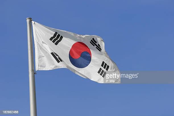 Flagge: Republik Südkorea