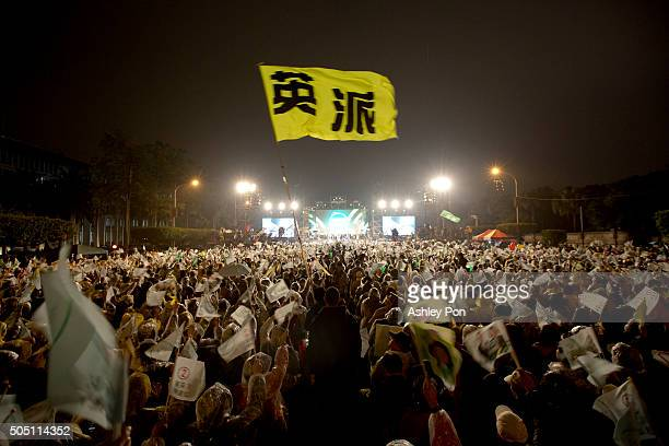 A flag with 'Ing Clique' sign on flies in the sky during a rally on January 15 2016 in Taipei Taiwan Tsai Ingwen leader of the Democratic Progressive...