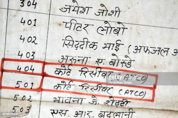 Flat No 403 which is owned by senior police inspector of LT Marg police station Arun Borude Adjacent flat No 404 which is a disputed flat as per a...