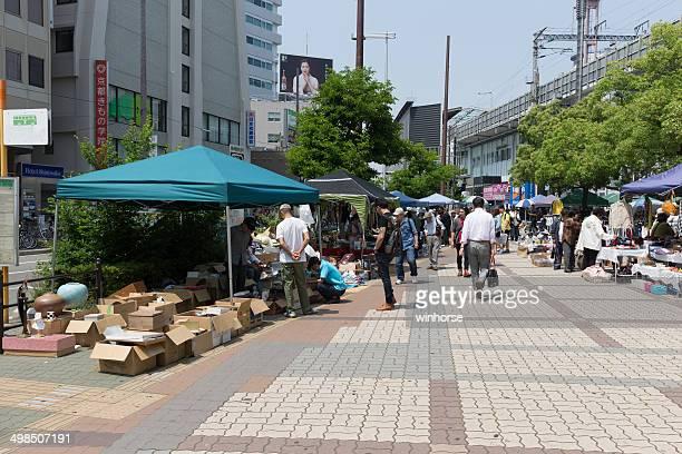 Flea Market in Osaka, Japan