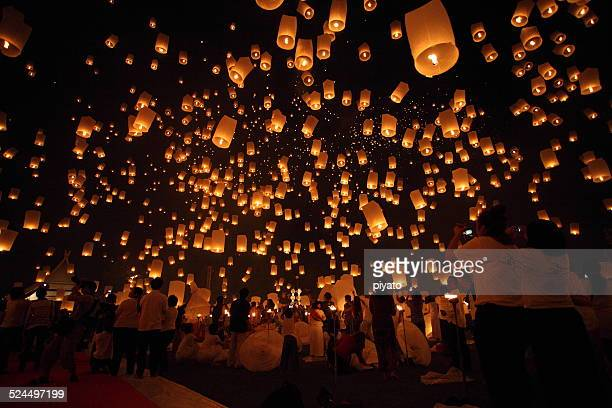 Floating lantern traditional yeepeng