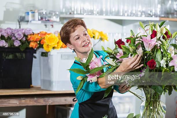 花屋のお手配などの花束のアレンジメント