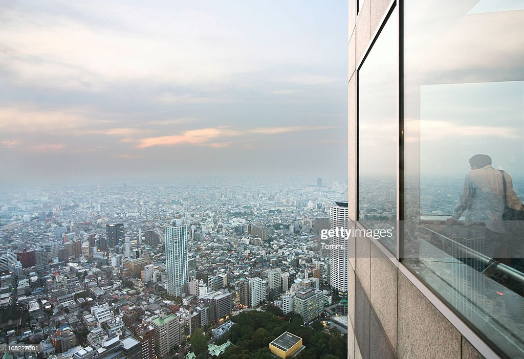 foggy Tokyo : Stock Photo