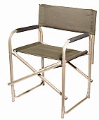 A folding chair for camping and outdoor use