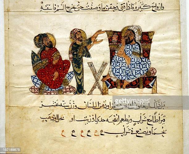 A folio from the Arabic version of Dioscorides De Materia Medica The Doctors Office Iraq Islamic Date/ 1224 Baghdad