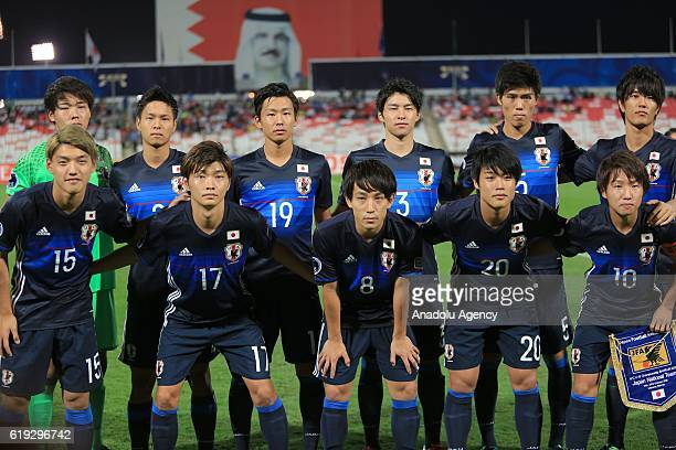 Football players of Japan pose for a photograph before the Asian Under19 Championship football match between Japan and Saudi Arabia at the National...