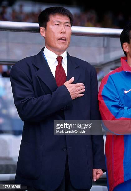 Football World Cup 1998 South Korea v Mexico South Korea coach Kum Bum Cha