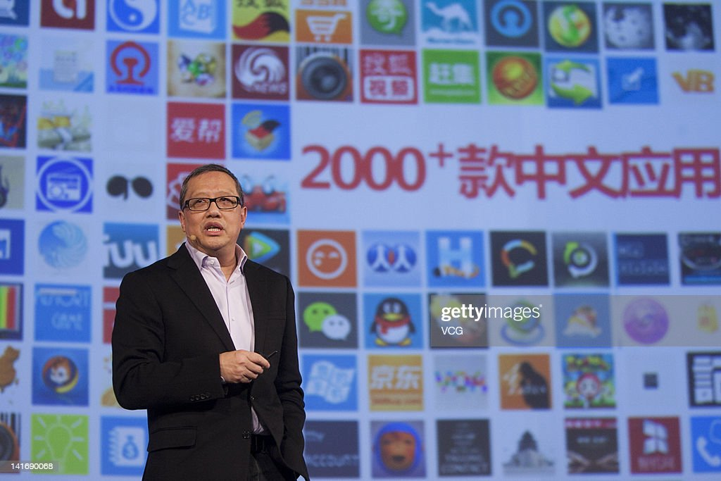 CEO for Microsoft Greater China region Simon Leung lectures during the unveiling press conference of the Windows Phone 7.5 on March 21, 2012 in Beijing, China. Microsoft unveiled its region specific Windows Phone 7.5 operating system for China, as the company bring the operating system to the region for the first time.