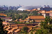 Forbidden City and New National Grand Theater in Beijing