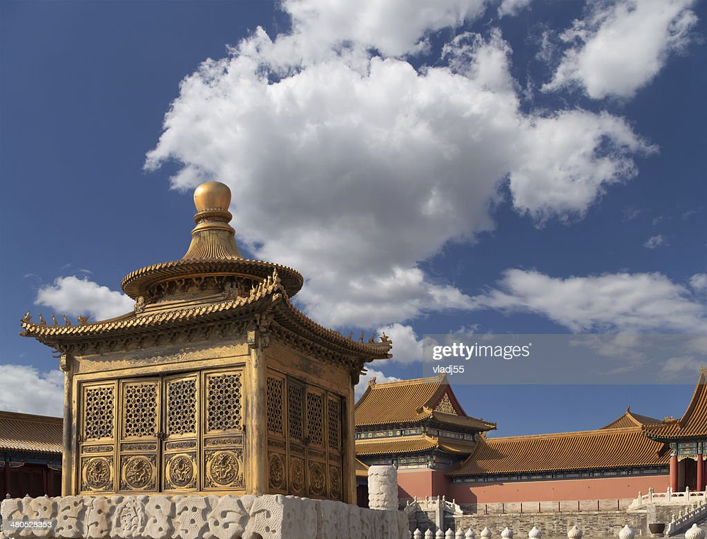 Forbidden City, Beijing, China : Stock Photo