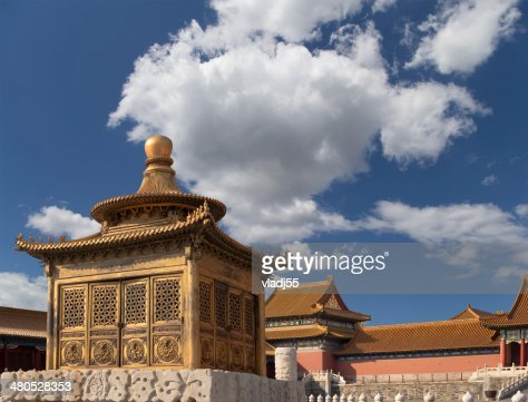 Forbidden City, Beijing, China : Bildbanksbilder
