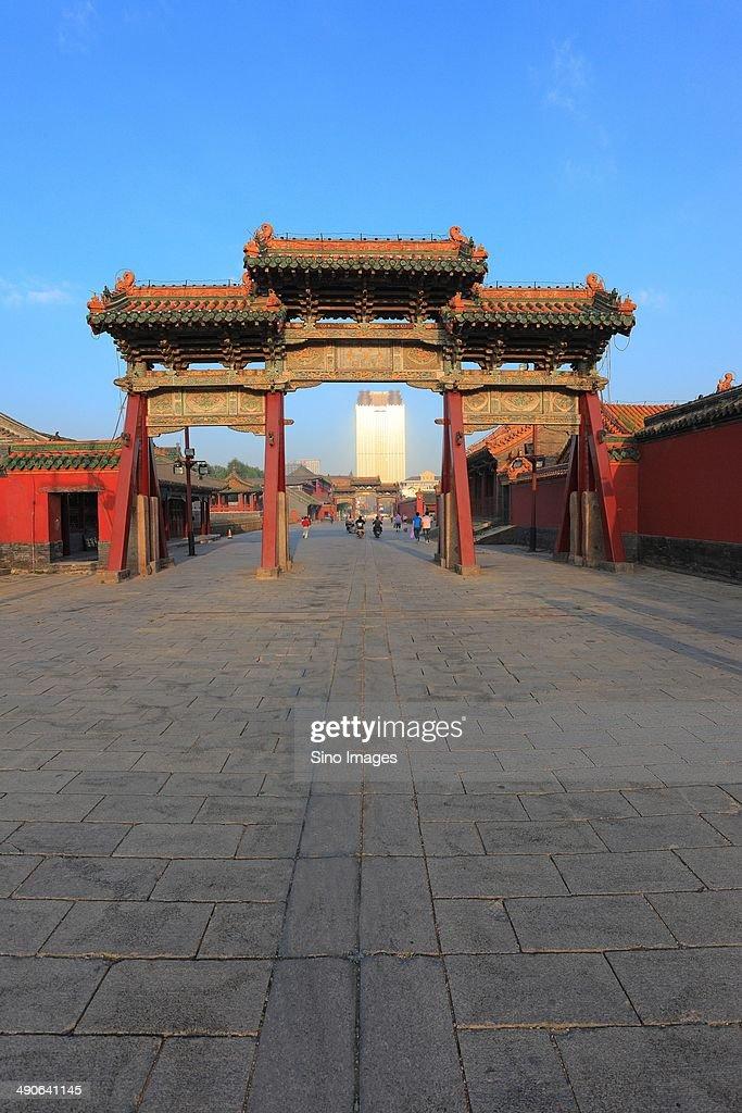 Forbidden City of Shengyang