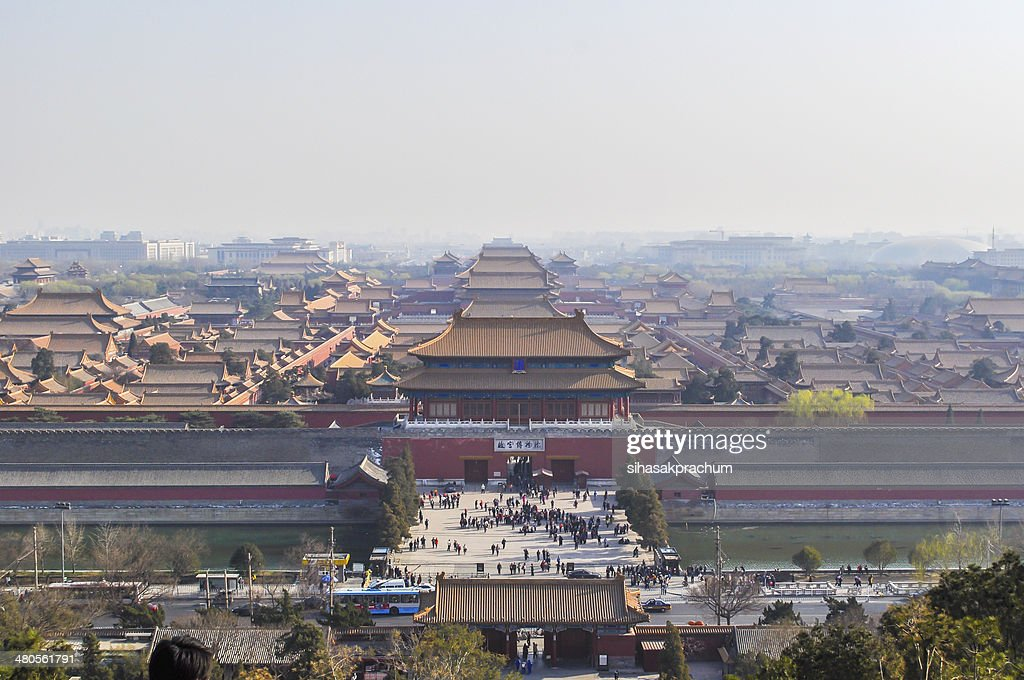 Forbidden city : Stock Photo