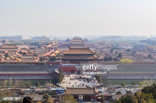Forbidden city : Stock Photo