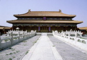 Forbidden City Quian Quing Gong The northern facade Built in the early fifteenth century long after the Tang dynasty the Palace still reflects the...