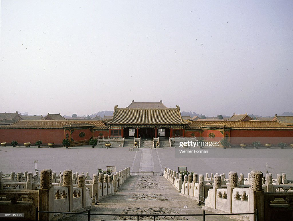 Forbidden City The Gate of Heavenly Purity China Early 15th century Beijing