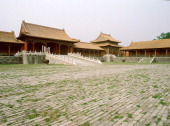 Forbidden City The Tai He Dian Square China Beijing