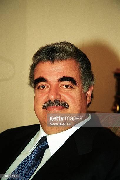 Foreign Minister Hubert Vedrine In Lebanon On January 1St 1998