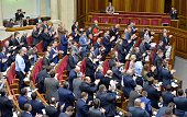 Foreign Minister of Ukraine Pavlo Klimkin and deputies of Ukrainian Parliament react after a vote for a bill dropping Ukraine's nonaligned status in...