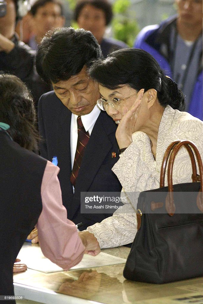 Former abductees by North Korea Yasushi Chimura and Fukie Hamamoto submit the marriage certificate at the Obama City Hall on October 23 2002 in Obama...