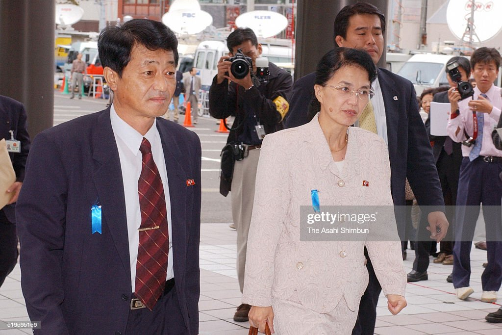 Former abductees by North Korea Yasushi Chimura and Fukie Hamamoto are seen on arrival to submit the marriage certificate at the Obama City Hall on...