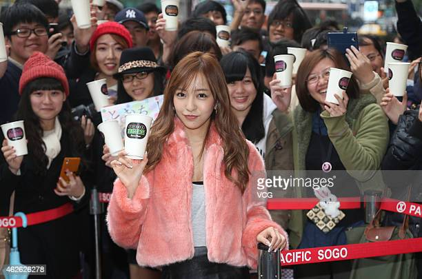 Former AKB48 member Tomomi Itano attends a fan meeting on January 31 2015 in Taipei Taiwan of China