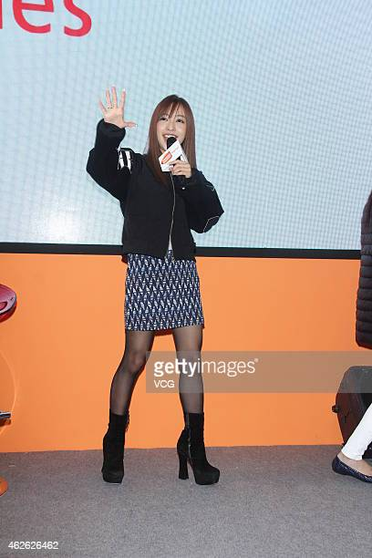 Former AKB48 member Tomomi Itano attends a video game show on Febuary 1 2015 in Taipei Taiwan of China