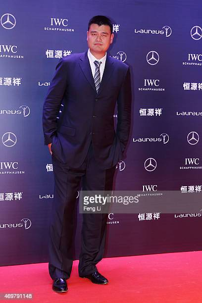 Former Basketball player Yao Ming of China attends the 2015 Laureus World Sports Awards at Shanghai Grand Theatre on April 15 2015 in Shanghai China