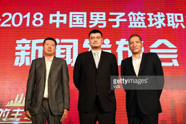 Former basketball players Wang Zhizhi Yao Ming and Mengke Bateer attend the press conference of Chinese Basketball Association league 2017/2018 on...
