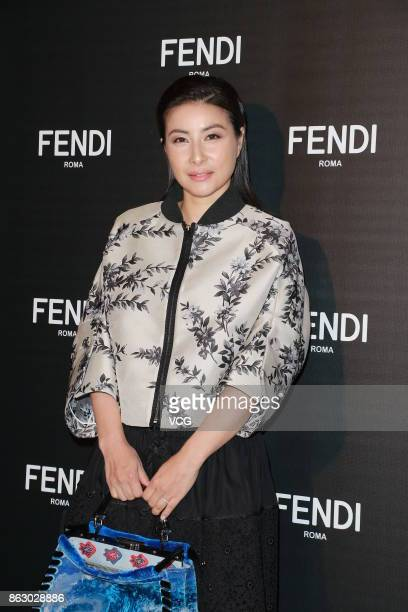 Former Chinese diver Guo Jingjing attends the opening banquet of Fendi Peekaboo Project on October 19 2017 in Hong Kong China