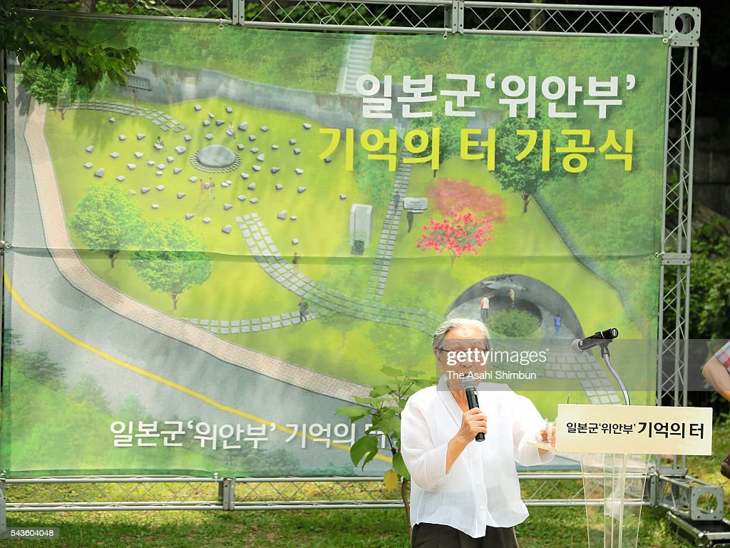 A former comfort woman speaks during the groundbreaking ceremony of the Comfort Women memorial on June 29, 2016 in Seoul, South Korea.