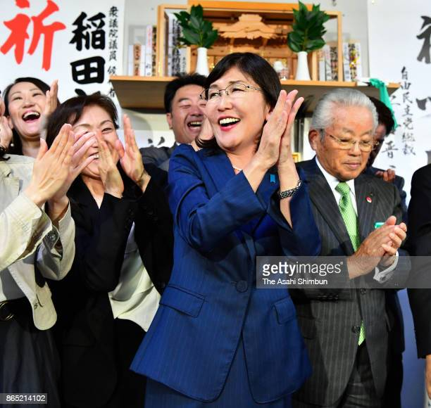 Former Defense Minister Tomomi Inada celebrates her victory with her supporters on October 22 2017 in Fukui Japan The ruling coalition has gained at...