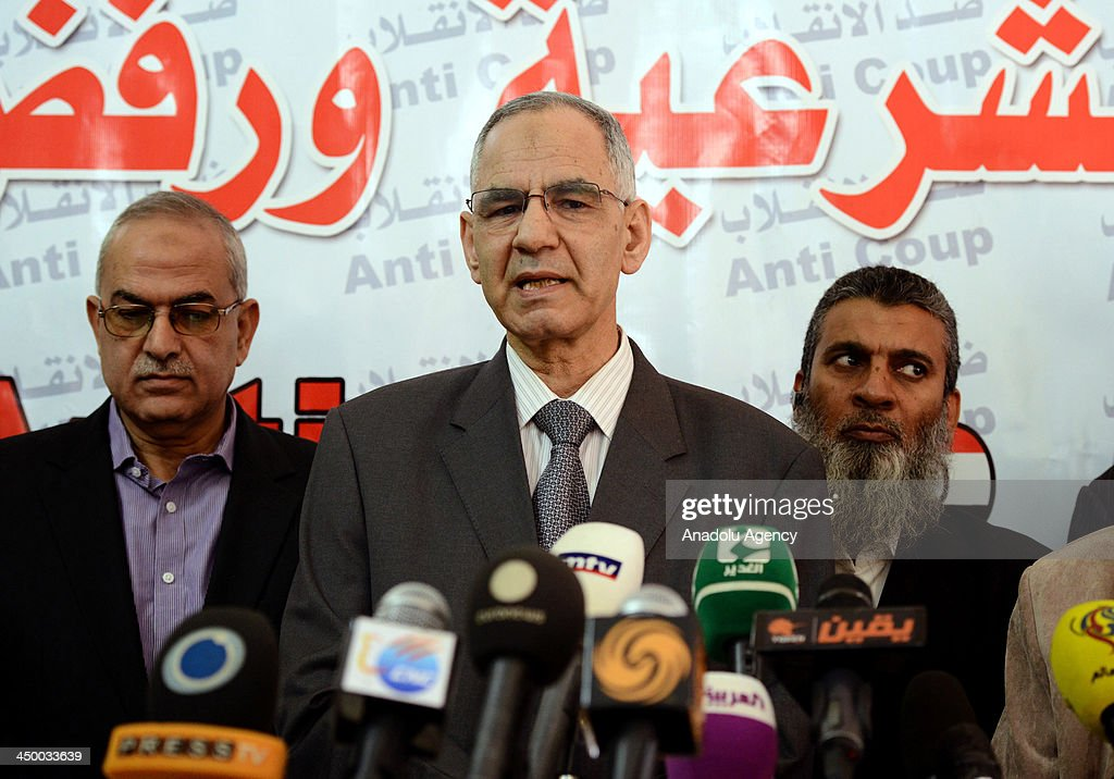 Former Egyptian Minister of State for Local Development Mohamed Ali Bishr speaks during a press conference of the National Alliance for the Defense...