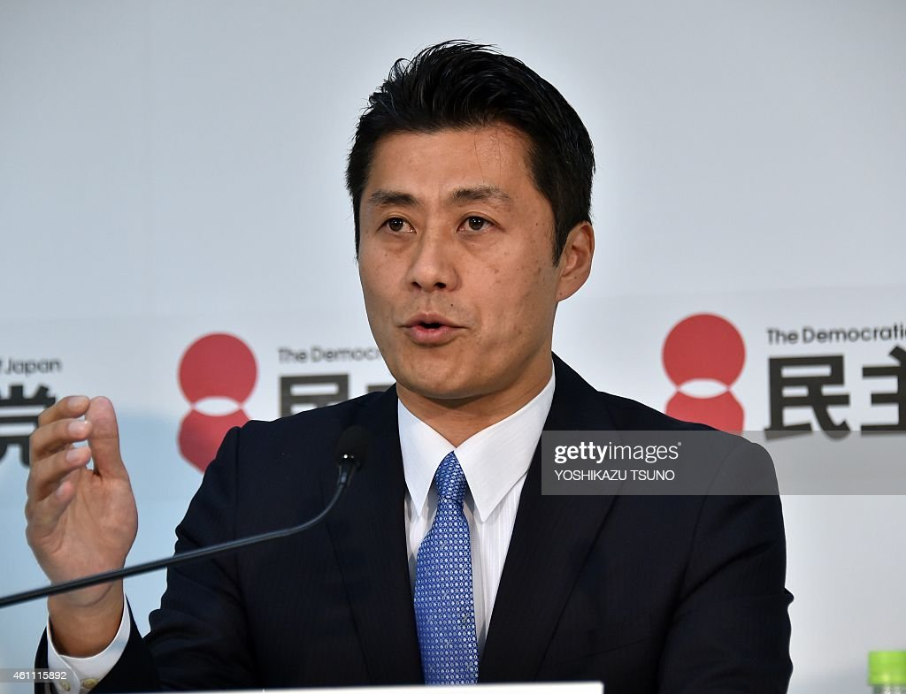 Former Environment Minister <a gi-track='captionPersonalityLinkClicked' href=/galleries/search?phrase=Goshi+Hosono&family=editorial&specificpeople=7721605 ng-click='$event.stopPropagation()'>Goshi Hosono</a> speaks as candidates of the presidential election of Japan's main opposition Democratic Party of Japan (DPJ) hold a joint press conference at the party headquarters in Tokyo on January 7, 2015. Japan's battle-scarred main opposition party began choosing a new leader as it tries to recover from a disastrous showing in December's general election and from years of drift. AFP PHOTO / Yoshikazu TSUNO