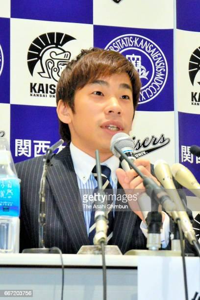 Former figure skater Nobunari Oda speaks to media reporters after figure skater Mao Asada announced her retirement on April 11 2017 in Osaka Japan