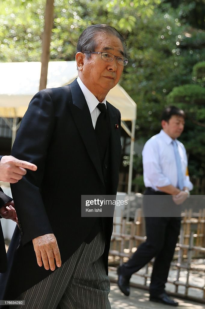 Former Governor of Tokyo <a gi-track='captionPersonalityLinkClicked' href=/galleries/search?phrase=Shintaro+Ishihara&family=editorial&specificpeople=665335 ng-click='$event.stopPropagation()'>Shintaro Ishihara</a> visits the Yasukuni Shrine on August 15, 2013 in Tokyo, Japan. Japan marks the 68th anniversary of the end of World War II in Asia today, following their surrender between 14 and 15 August, 1945 . The Yasukuni Shrine honors Japan's war dead during the period from 1867 to the end of the Second World War.