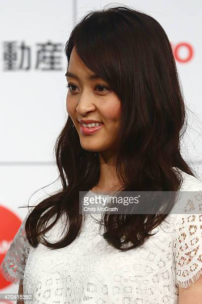 Former gymnast Rie Tanaka speaks to the media during a press conference held at the Mandarin Oriental on April 20 2015 in Tokyo Japan Mitsui Fudosan...