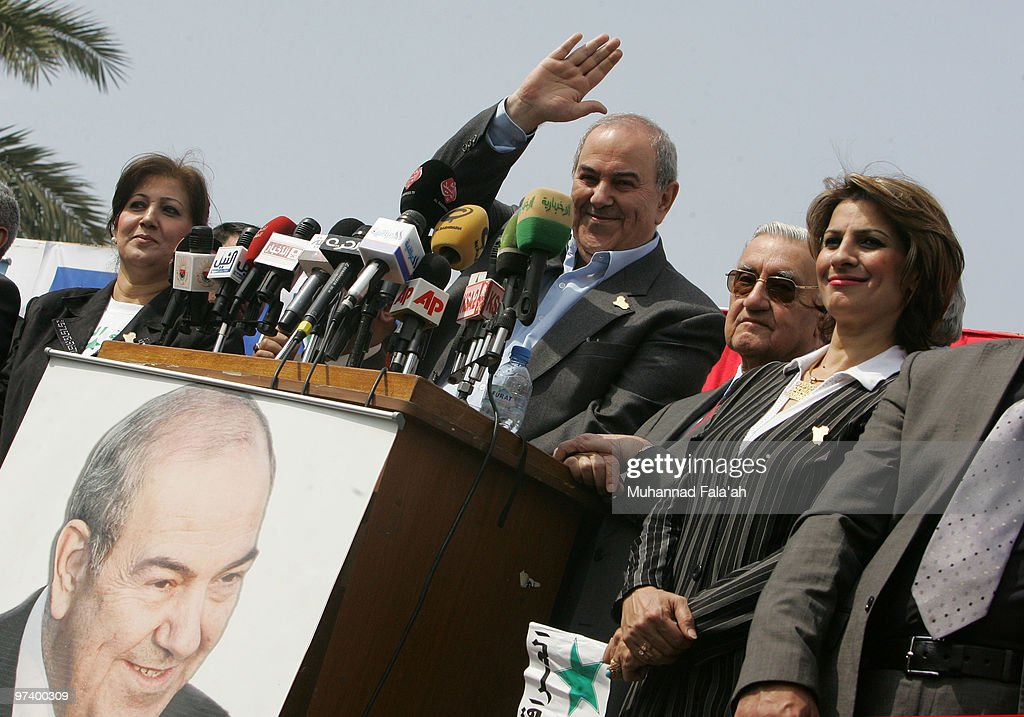 Former Iraqi Prime Minister Iyad Allawi and head of the secular Iraqiya list waves to his supporters at an election campaign rally on March 3, 2010 in Baghdad, Iraq. Iraqi candidates have intensified their campaigns ahead of the country�s forthcoming parliamentary elections scheduled for March 7.