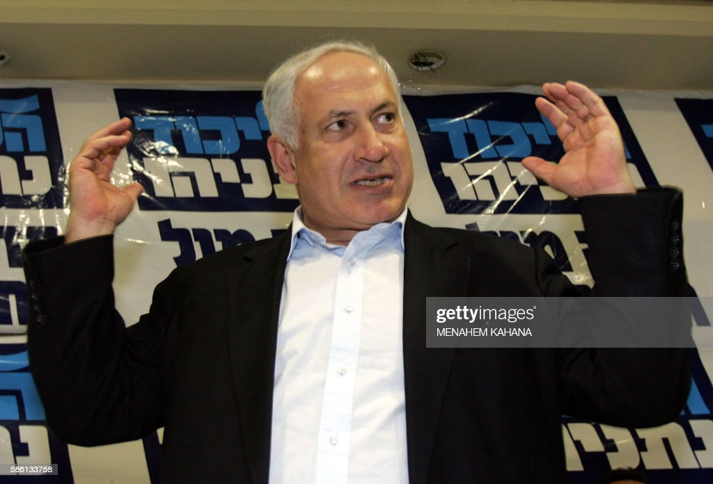 Former Israeli Prime Minister and the head of Likud party Benjamin Netanyahu talks to his supporters during campaigning in the southern Israeli town...